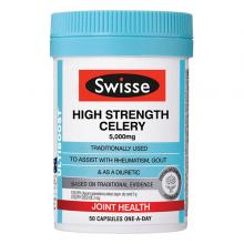 Swisse 高浓度西芹籽 5000mg 50片 High Strength Celery