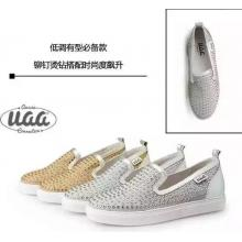 Aussie UGG柳丁乐福鞋 金色和银色【包邮】