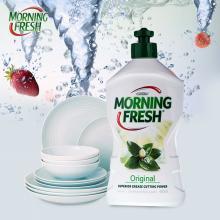 【国现包邮】Morning Fresh超级浓缩洗洁精 香型随机发货 400mlx2瓶